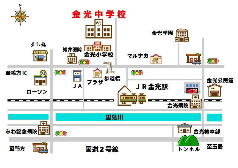 金光中学校までの地図